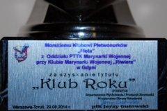 Bałtycki Ster - Klub Roku za 2014